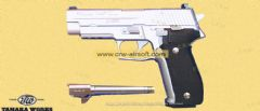 SIG Sauer P226 Heavy Weight Silver by Takana